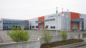株式会社中国電機サービス社