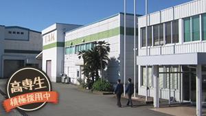 武井電機工業株式会社